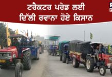 Farmers Protest : Farmers Punjab To Delhi on January 26 for the Kisan Tractor Parade
