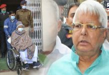 Lalu Prasad Yadav's health condition critical, to be shifted to AIIMS Delhi