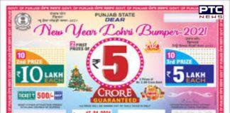 Punjab State Dear New Year Lohri Bumper Lottery Result 2021