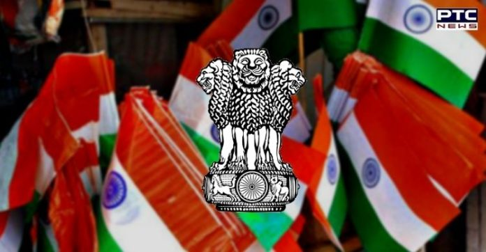 Republic Day 2021: MHA asks people not to use plastic flags