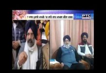 Question on registration of case against Manjinder Singh Sirsa