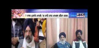 Question on registration of case against Manjinder Singh Sirsa