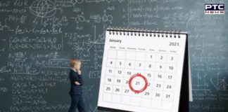 Special Day: Today is a day that comes once in 100 years