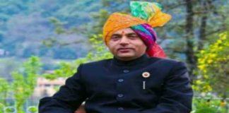 Jairam Thakur Birthday