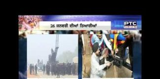 NSG Commandos rehearsal on Rajpath