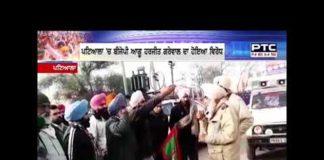 Opposition to BJP leader Harjeet Grewal in Patiala