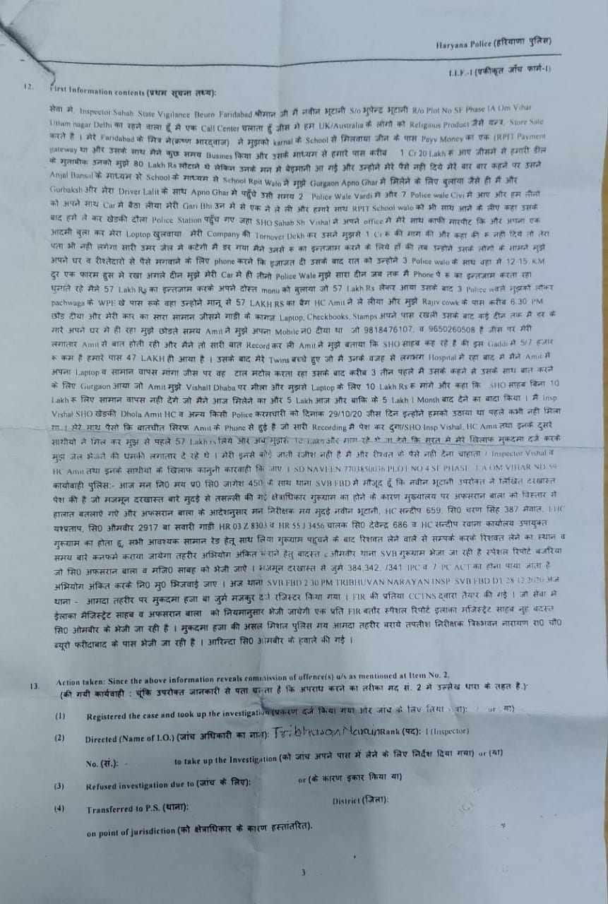 Haryana Police Latest News