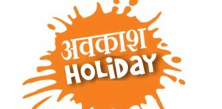 Public holiday in Himachal