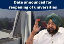 Punjab govt decides to reopen all universities, date announced