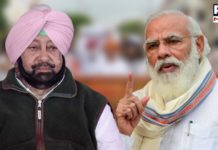 Punjab CM writes to PM for Punjabi's inclusion in Jammu and Kashmir official languages list