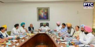 Punjab cabinet Meeting । Latest News on Punjab cabinet