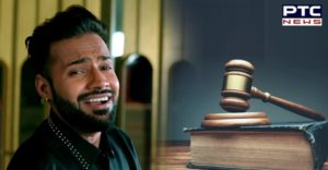 Punjabi singer Shree Brar granted bail by Patiala court