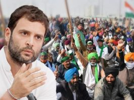 This is not about present but about future: Rahul Gandhi on farm laws 2020