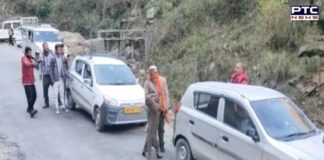 Himachal Pradesh: Leopard seen 'playing' with humans in Kullu [Video]