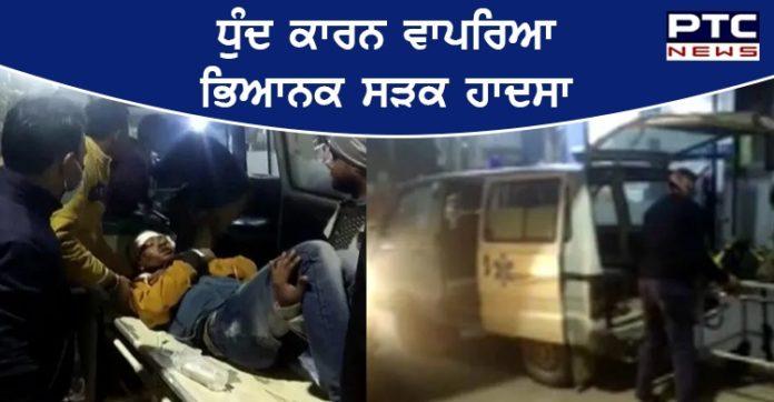 13 Dead, 18 Injured In Road Accident In West Bengal's Jalpaiguri