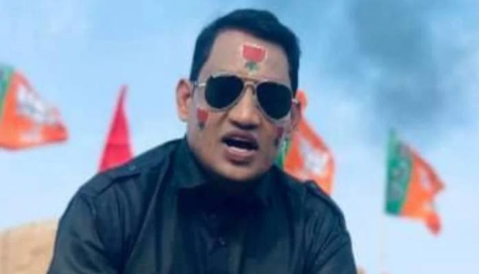 Rocky Mittal New Song