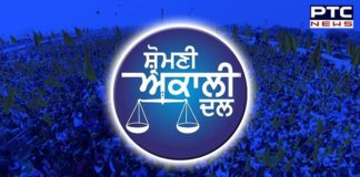Shiromani Akali Dal released first list of 28 candidates of Mohali Corporation
