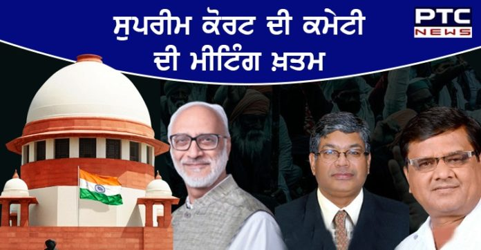 SC-appointed committee to hold first meeting with Farmers on January 21