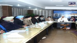 Bibi Jagir Kaur held her first meeting with Sikh intellectuals at the SGPC office