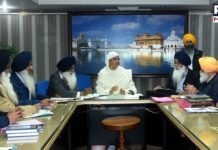 SGPC seals many important decisions in the meeting of the Sikh History Research Board