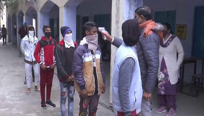 School Open in Haryana