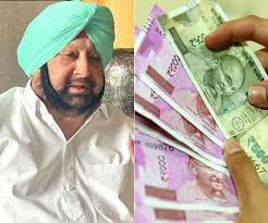 Punjab CM Announces Shagun hike for Daughters of Construction Workers from Rs31000 to 51000