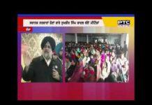 Shiromani Akali Dal announces candidates