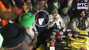 Farmers leaders allege to 4 Farmer Leaders Shoot during farmers' tractor march on Jan 26