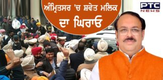 Farmers Protest : Shwait Malik Against Protest in Putlighar , Amritsar