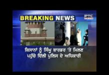Delhi Police officials arrive to meet farmers at Singhu border