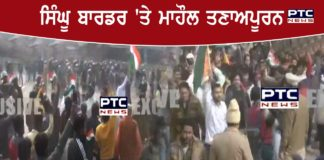 Farmers Against Protest at Singhu border , Locals remove road blockade at Rewari highway