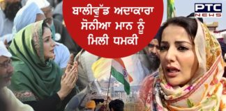 Deep Sidhu threat to Actress Sonia Mann threat During farmers Protest at Tikri Border