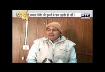 Spotlight on Haryana - Bird Flu Crisis