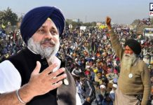 Make farmers' tractor march on Republic Day a rousing success: Sukhbir Singh Badal