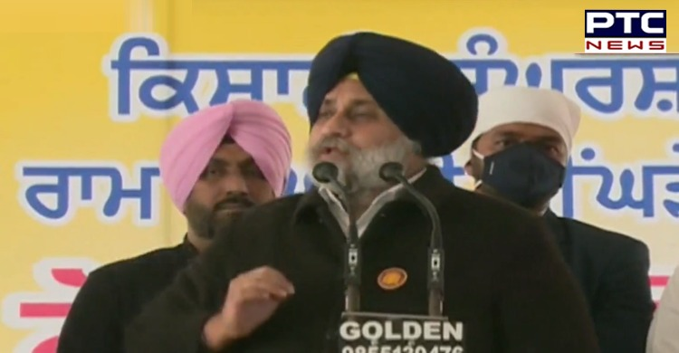 Farmers protest: Shiromani Akali Dal President Sukhbir Singh Badal said Centre misusing Punjab Governor office by summoning officers.