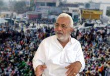 Amid farmers protest against farm laws 2020, farmers announced complete boycott of BJP Punjab leaders Harjit Grewal and Surjit Kumar Jyani.