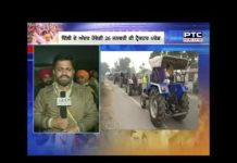 The January 26 tractor parade will be held inside Delhi