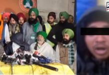 Major twist in tractor march conspiracy: Accused takes complete U-turn