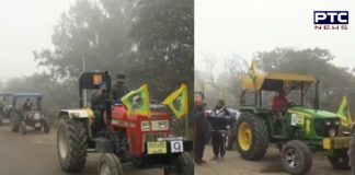 Farmers' protest । Farmers Tractor March Today । Kisan Andolan । Tractor March News