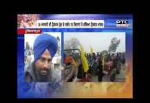 Tractor March by farmers for Tractor Parade on 26th January