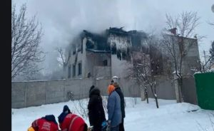 Ukraine : 15 people killed in fire at a private nursing home in Kharkiv