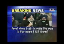On the issue of farmers' struggle, Sukhbir Singh Badal warned the Union Government