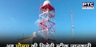Weather Radar at Kufri