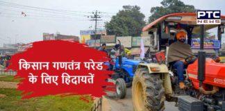 Farmer's Republic Day Parade