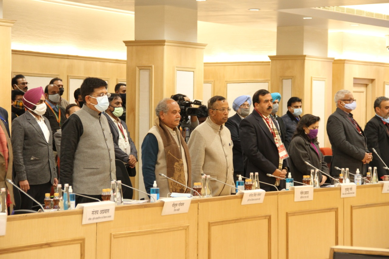 Centre Farmers Meeting Today: The crucial seventh round of meetings between the Centre and farmers concluded. farm laws 2020.