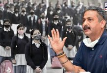 Punjab to reopen schools for classes 3 and 4; dates announced