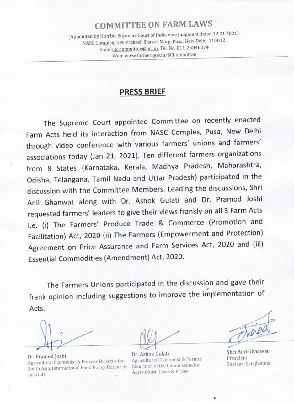 Amid farmers protest 57th day, Supreme Court-appointed-committee held a meeting with farmers' unions and associations to discuss farm laws 2020.