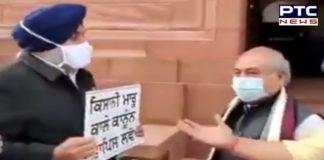 Take back farm laws: Sukhbir Singh Badal to Narendra Singh Tomar outside Parliament