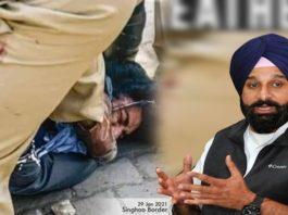 UAPA should also be issued against Delhi Police officials who beat up Punjab farmer: Bikram Majithia