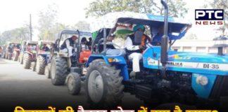 Farmers Tractor Parade